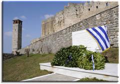 Άρτα: Ημέρα Μνήμης των Θυμάτων του Ολοκαυτώματος των Εβραίων