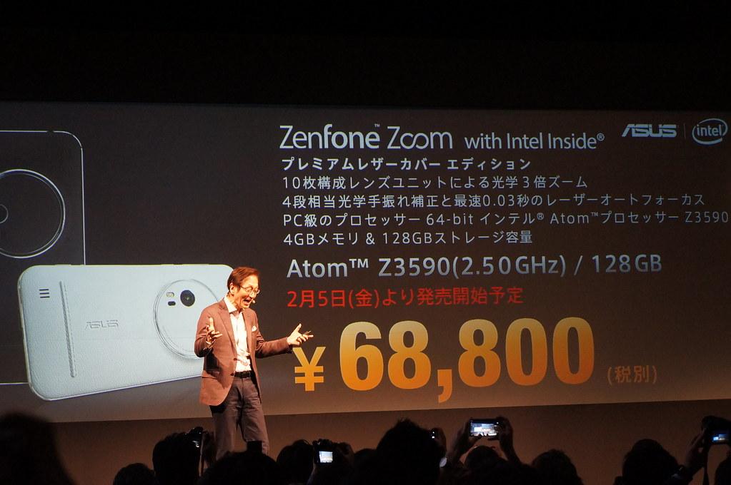 「Zenfone Zoom」フォトレビュー、光学3倍ズーム搭載SIMフリースマホ