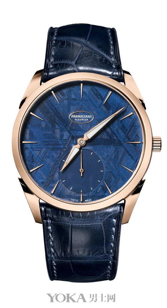 2016SIHH Parmesan Tonda 1950 Johnny rose gold watch