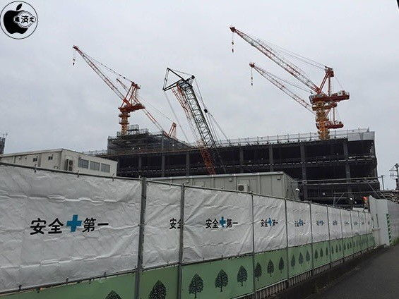 obras_apple_yokohama.jpg