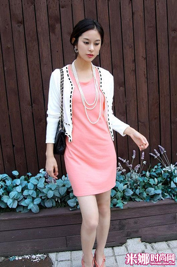 Pink dress white cardigan sweater