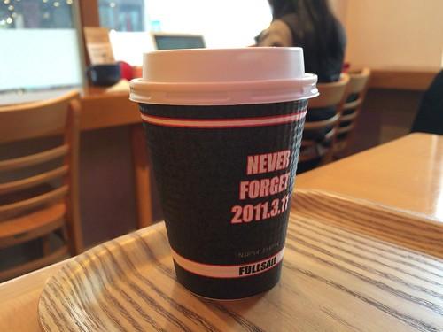 フルセイルコーヒー 仙台 2016.3.8