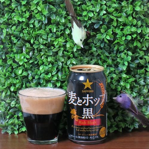 ビール:麦とホップ 黒