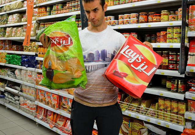 Bolsas de patatas del supermercado de Doha