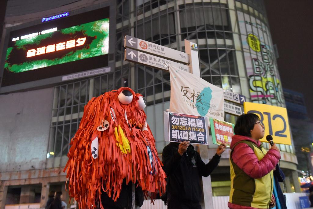 新的一年來臨,廢核政策仍百廢待舉,去年出現過的核電年獸又再登場。(攝影:宋小海)