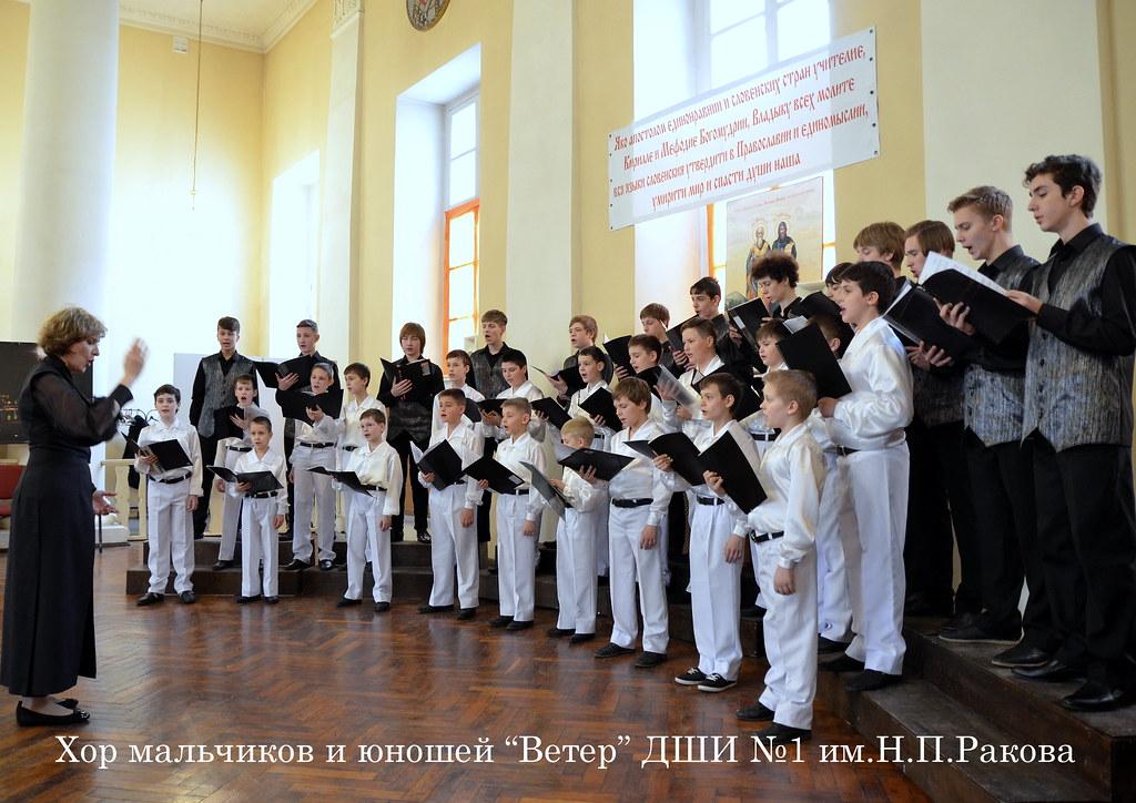Об итогах VIII конкурса-фестиваля детских и юношеских хоров «Кирилл и Мефодий»