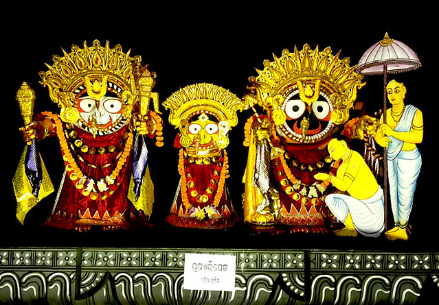 Pusya Abhisheka Besha - Costumes Of Lord Jagnnath