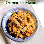 Drumstick/Murungakkai masala recipe