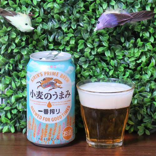 ビール:一番搾り 小麦のうまみ(キリン)