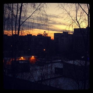 Sunrise, #viewfrommywindow, new #home, for #365days project