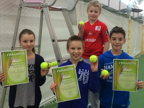 теннисный турнир выходного дня