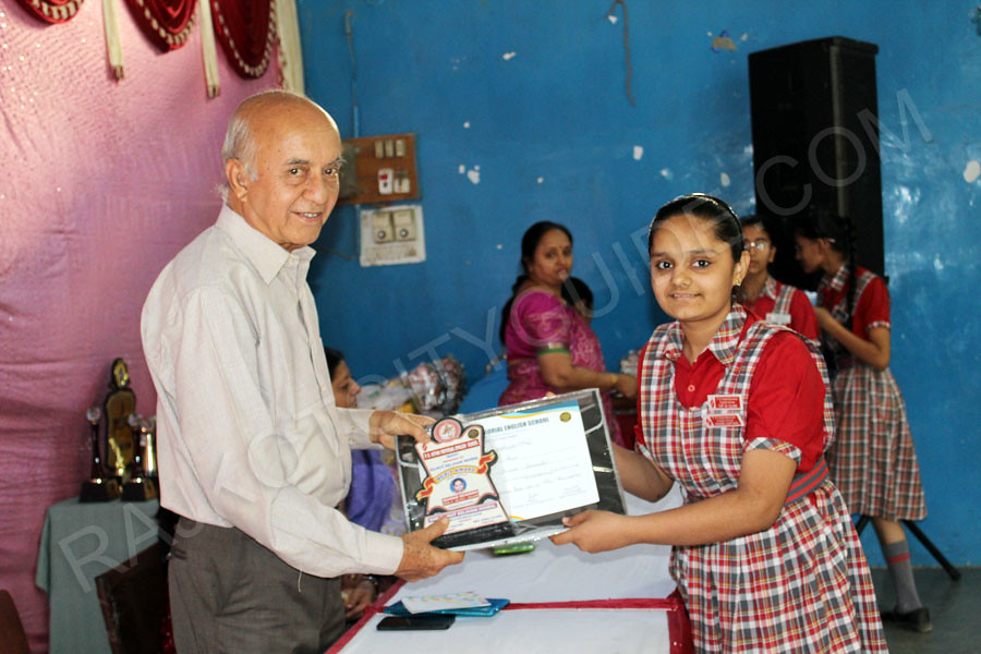 annual prize distribution function of school Prize distribution function is held in every school and every college write an essay on prize distribution function in your school article shared by 275 words essay on the annual prize distribution function.