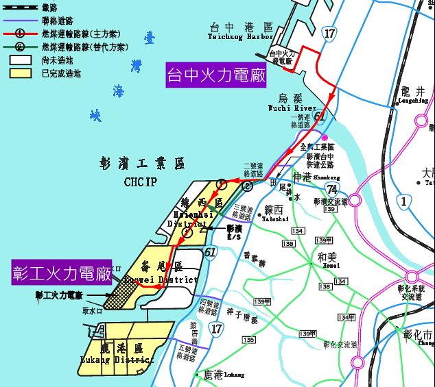 彰工火力電廠預定地。圖片來源:環境影響說明書