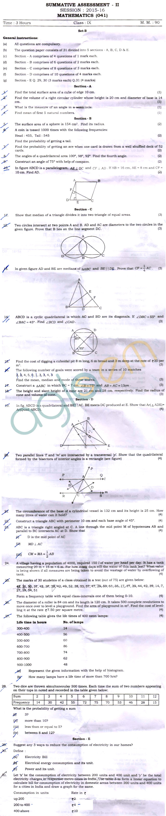 CBSE Class 09 SA2 Question Papers – Maths – AglaSem Schools