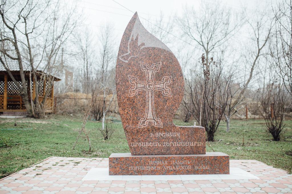 Эконом памятник Арка с резным профилем Починки памятник с крестом Спартак