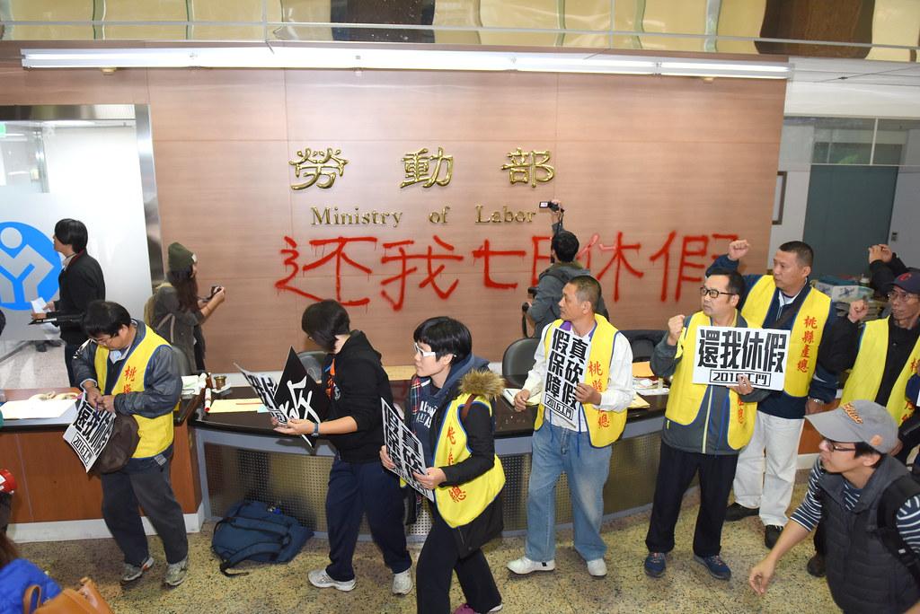 勞團去年底佔領勞動部抗議七天假日遭砍。(資料照片/攝影:宋小海)
