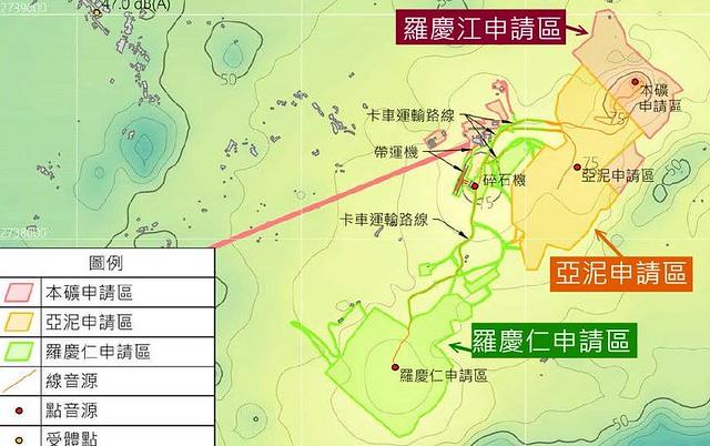 羅慶仁、羅慶江、亞泥三案的相對位置圖。資料來源:羅慶江環境影響說明書