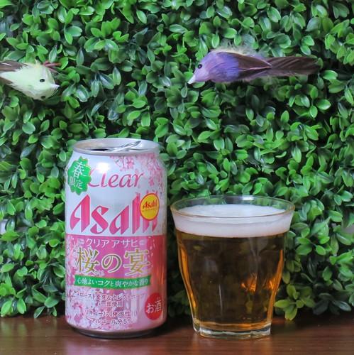 ビール:クリアアサヒ 桜の宴