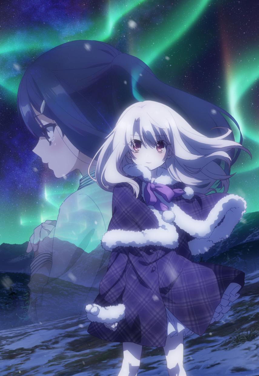 160327(3) - 電視動畫第4期《Fate/kaleid liner 魔法少女☆伊莉雅3rei!!》公布海報&預告片、預定夏天放送!