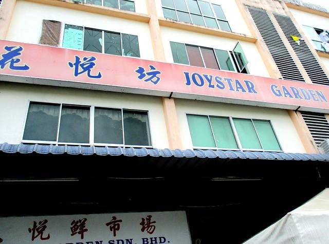 Joystar Garden, Sibu