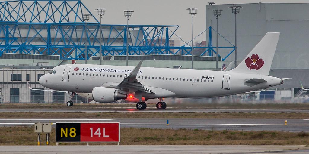 Qingdao A320-214