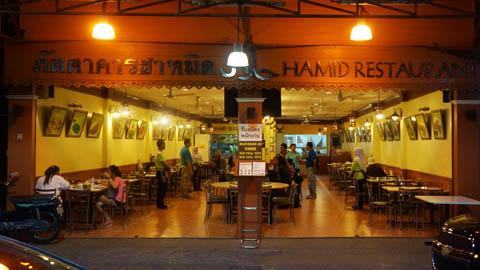 Image result for hamid restaurant hatyai