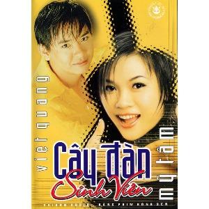 Mỹ Tâm & Việt Quang – Cây Đàn Sinh Viên – 2002 – iTunes AAC M4A – Album