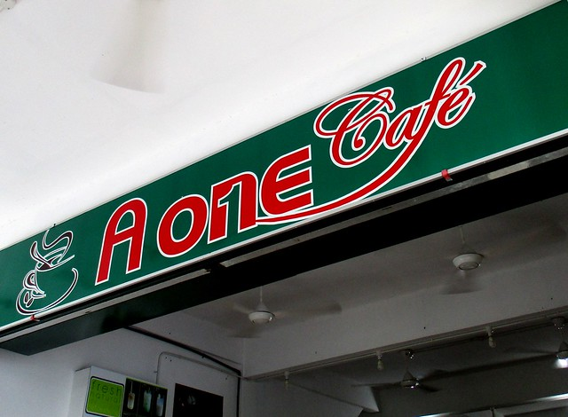 A one Cafe, Sibu