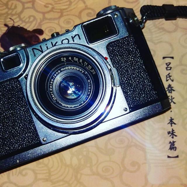 Zeiss Jena 35mm f2.8 過期菲林小試