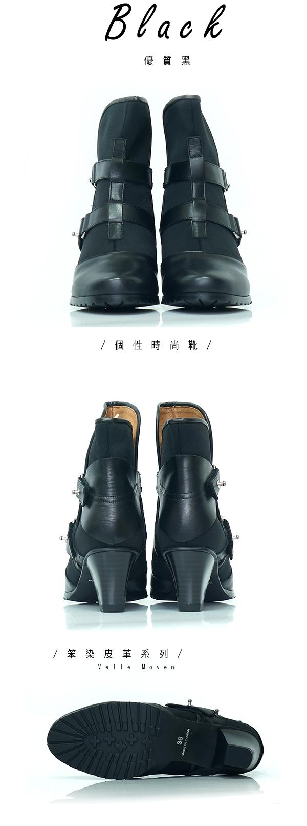 短靴,笨染皮革,高級牛製,時尚特色,孔雀紋,與眾不同,打蠟皮,透氣性佳,皮革軟,MIT,台灣製造,百貨專櫃鞋