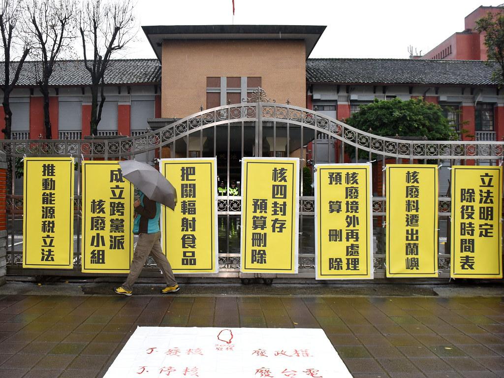 全國廢核行動平台向新國會提出七大訴求。(攝影:宋小海)
