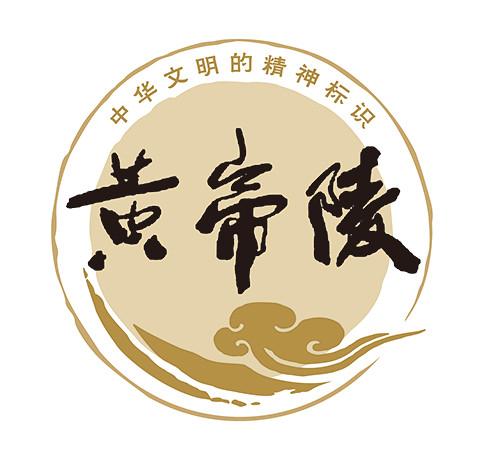 图片自黄帝陵官网