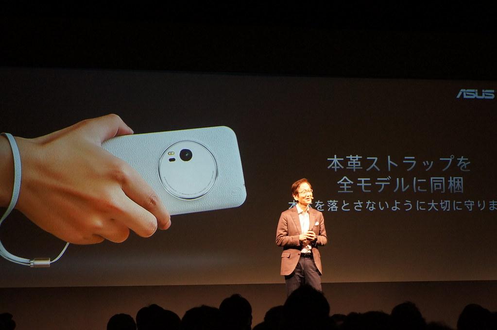 光学3倍ズームカメラ搭載スマホ「Zenfone Zoom」が2月5日発売、価格は49,800円から