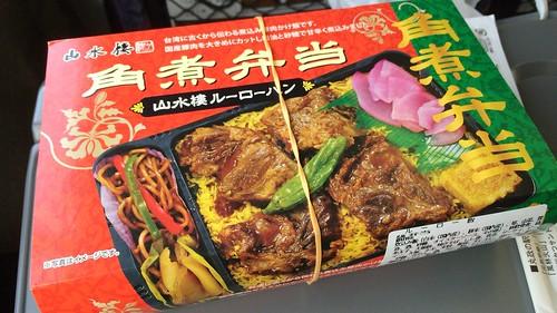 角煮弁当 ルーローハン 駅弁 2016.3.8