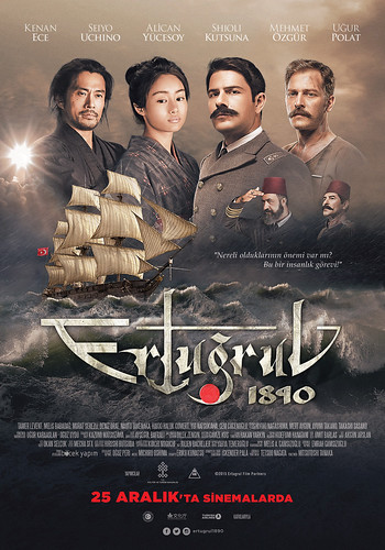 Ertuğrul 1890 (2015)