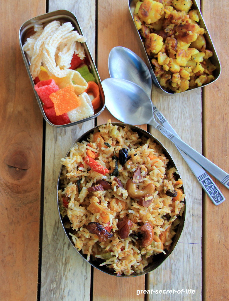 Mughlai veg biryani recipe mughlai vegetable biryani recipe one water for cooking the rice forumfinder Gallery