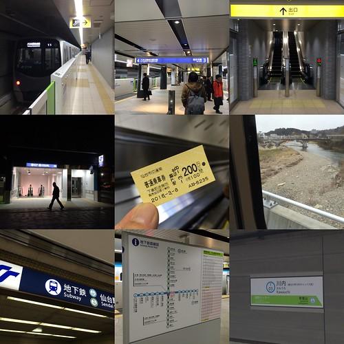 仙台の地下鉄について 2016.3