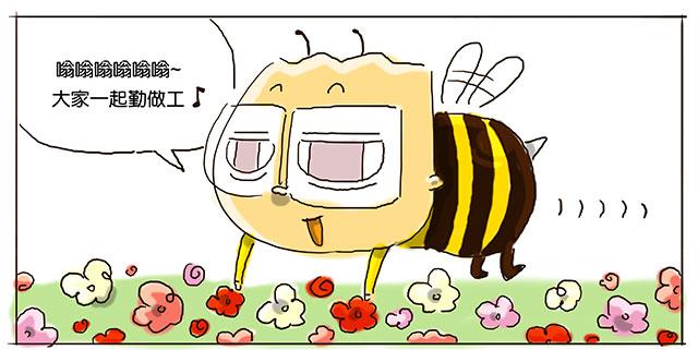 美食 樂事蜂蜜奶油味洋芋片 樂事 洋芋片 蜂蜜 零食 就當人2吧 人2出書 徵女友 人2 人2的插画星球 People2