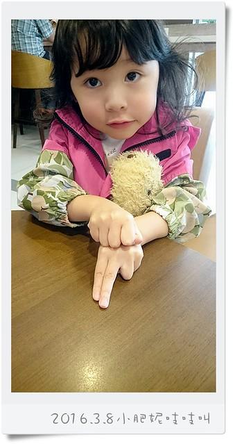 【小貝貝日記】還是讓他快四歲再去上學好了!