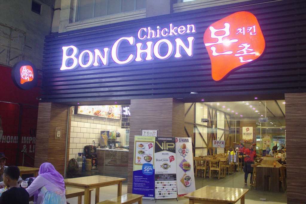 Bon Chon Nagoya Hill Entrance