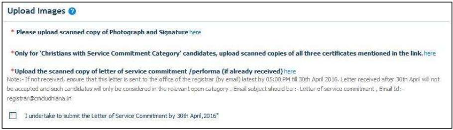 CMC Ludhiana MBBS Registration Form
