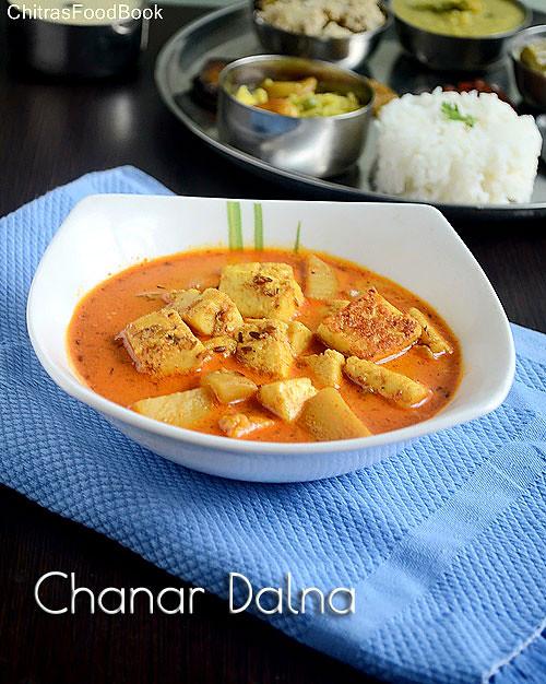 Bengali chanar dalna recipe