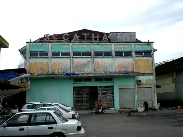 Cathay cinema Kuching