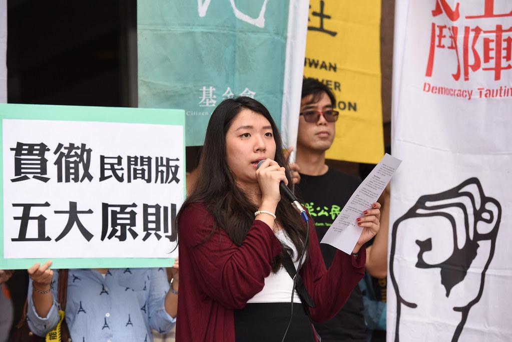 民主鬥陣總召林倢表示將舉辦「318未竟之業,監督條例巡迴座談」。(攝影:宋小海)