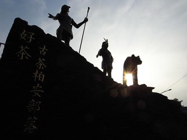 部落入口意象─魯凱族祖先普拉魯達安兄弟及雲豹