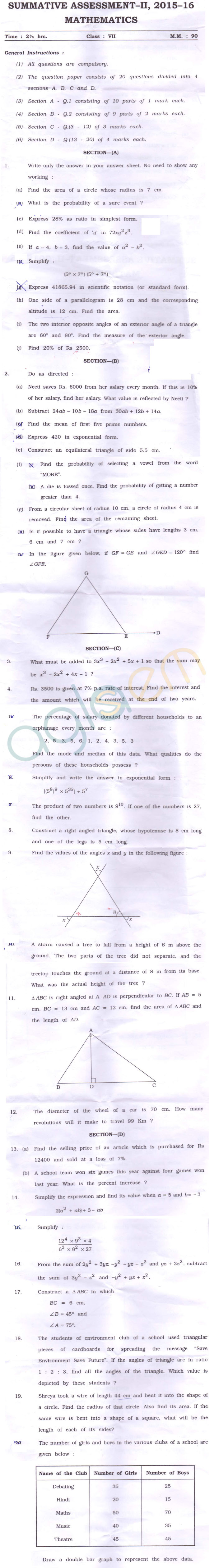 CBSE Class 7 SA 2 Question Paper for Mathematics