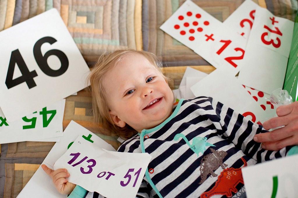 Картинки по запросу Отслеживаем развитие ребенка
