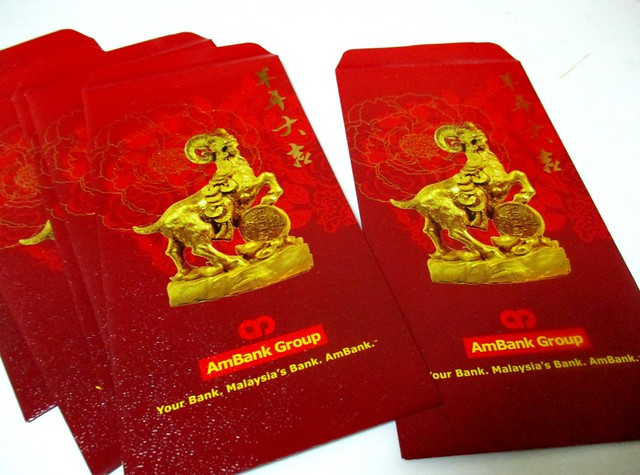Outdated ang pao packets