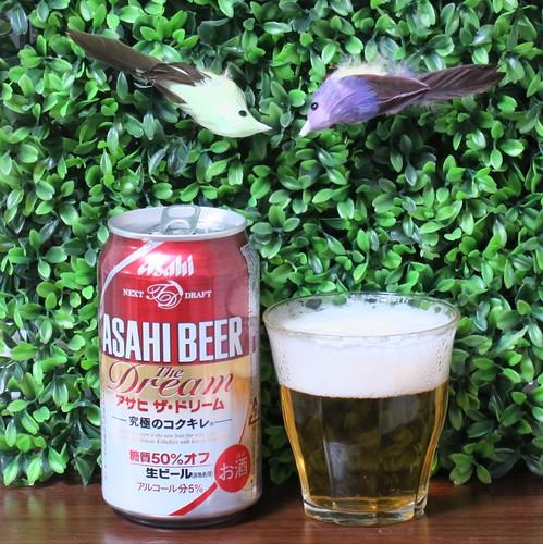ビール:アサヒ ザ・ドリーム