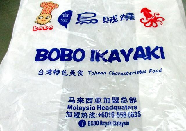 Bobo Ikayaki